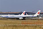 B-6530 - Air China - Airbus A330-343X - PEK (12655713075).jpg