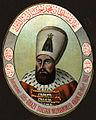 BASA-516K-1-2080-13-Mehmed III.JPG