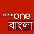BBC One Bangla.png