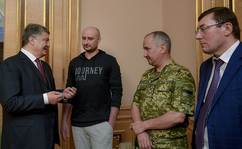 Babchenko and Poroshenko (1).jpeg