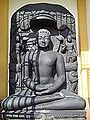 Bagawan Mahaveerar - பகவான் மகாவீரர்.jpg