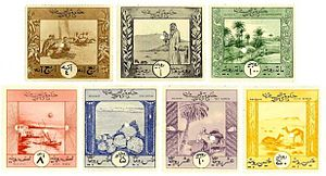 Revenue stamps of Bahrain - The complete set of Bahrain's first revenue issue, each value with a punched hole indicating that they are unissued samples.