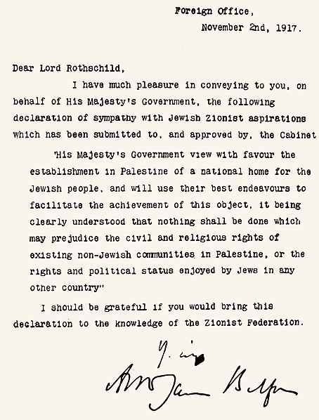 File:Balfour declaration unmarked.jpg