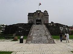 Baluarte de Santiago, Veracruz Veracruz
