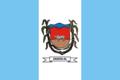 Bandeira Anadia.png