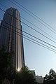 Bank OF america plaza.jpg