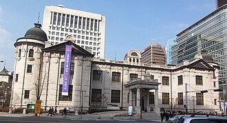 Bank of Korea - Bank of Korea in Seoul