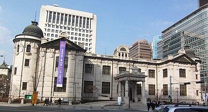 대중 교통으로 한국은행 화폐박물관 에 가는법 - 장소에 대해