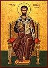 Barnabás apostol (késő középkori ábrázolás)