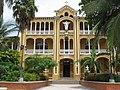 Barranquilla Colegio La Salle.jpg