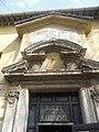 Basilica di San Clemente Entrance (5987195882).jpg