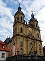 Basilika Gößweinstein, Frontansicht.JPG
