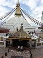 Bauddha Stupa 20170718 122858.jpg