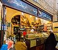 Bazaar de Vakil, Shiraz, Irán, 2016-09-24, DD 75.jpg