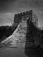 Beacon tower, JinShan Ridge Great Wall.jpg
