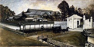 Before the Gate of the Miyagi Prefectural Office by Takahashi Yuichi.jpg