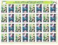 Behzad's Stamps.jpg
