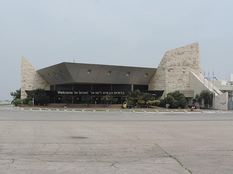 Ben Gurion Airport terminal 1.jpg