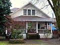 Berry-Sigler Investment Property - Dayton Oregon.jpg