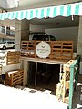 Better Life market - organic store - Beirut 01.jpg
