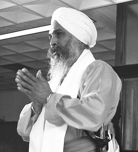 A Sikh holy man, doing Sikh prayer (Ardas) BhaiSahibJiArdas.jpg