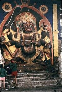 Bhairava Kathmandu 1972