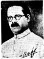 Bharathidasan.png