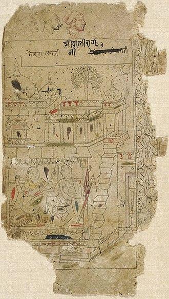 Nawabs of Bhopal - Nawabs of bhopal, c. 1630-1640