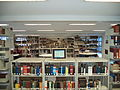 Bibliotecapublica7.JPG
