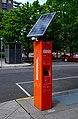 Biketown payment kiosk with solar panel (2017).jpg