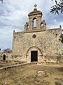 Bir Miftuh Chapel 15.jpg