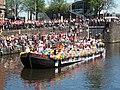Boat 10 My Pride My Family, Canal Parade Amsterdam 2017 foto 1.JPG