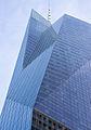 BofA New York tower.jpg