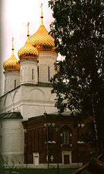 Bogojavlensky sobor Kostroma