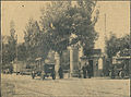 Bommen på Amagerbrogade 1914.jpg