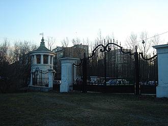 Moscow Botanical Garden of Academy of Sciences - Image: Botsad 2