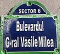 Boulevard General Vasile Milea, Bukarest, Sektor 6.jpg