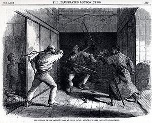Rutherford Alcock - Attack of the British legation in Tōzen-ji, Edo, in 1861.