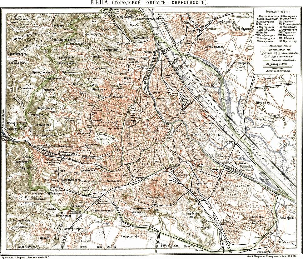 Brockhaus and Efron Encyclopedic Dictionary b83 474-0