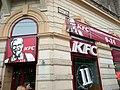 Budapest KFC restaurant.jpg