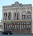 Building at 1921-1921 One-Half Avenue D, Galveston.jpg