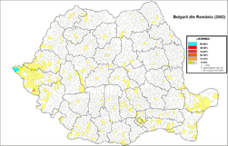 Bulgari Romania (2002).png