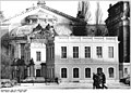 Bundesarchiv Bild 183-1985-0301-006, Dresden, Palais Cosel, Torbauten.jpg