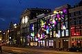 By Night , Amsterdam , Netherlands - panoramio (25).jpg