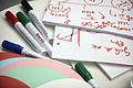 CH-NB-Swiss Open Cultural Hackathon 2015-Picture-041.jpg