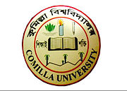 Logo of the Comilla University
