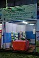 CRIJAF Pavilion - Sundarban Kristi Mela O Loko Sanskriti Utsab - Narayantala - South 24 Parganas 2015-12-23 7766.JPG