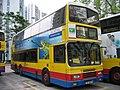 CTB 190 - Flickr - megabus13601.jpg