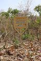 Campement-relais de Tanougou (10).jpg