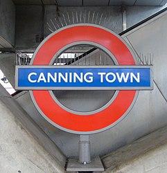 Canning Town Jubilee Line.jpg